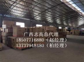 广西万博手机版app下载网页仓库
